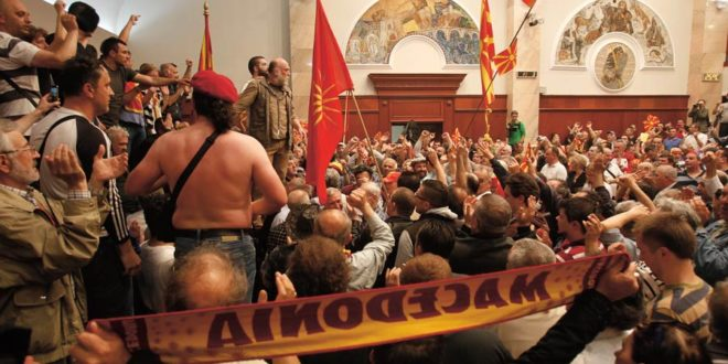 Ухапшени македонски посланици и бивши министар полиције оптужени за организовани криминал! 1