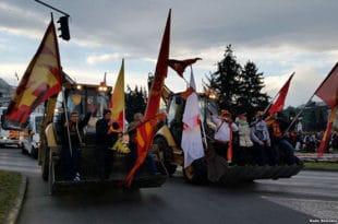 Скопски браниоци Македоније траже од Иванова да не попушта и – попис становништва