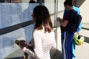 Србија: Повећан број незапослених 10