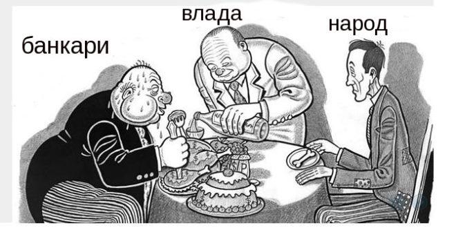 Обрадовић: Зашто само држава Србија не штити своје грађане од терора (страних) банака? 1