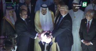 """WTF?! Ел Сиси, Салман и Трамп – """"магови око чаробне кугле"""""""