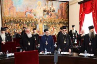 Сабор СПЦ завршио заседање, изабрани нови чланови Синода и именоване владике на упражњена епархијска места