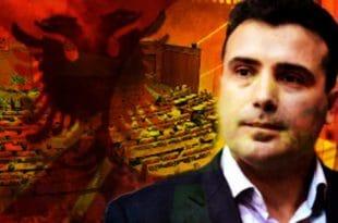 Дан кад је Македонија постала власништво Албанаца