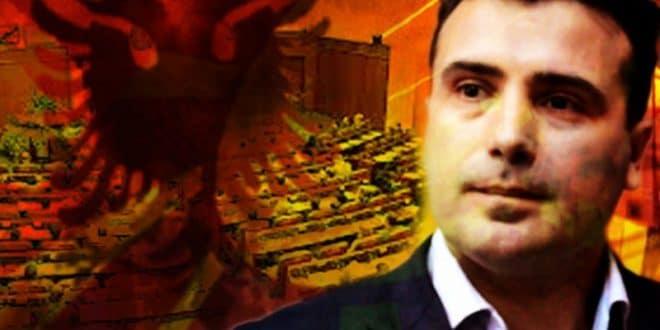 Дан кад је Македонија постала власништво Албанаца 1