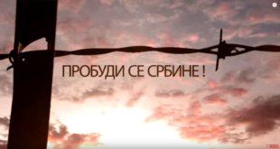ОТВОРЕНО ПИСМО ВУЧИЋУ: У Србији најмање права има обичан Србин, православац!