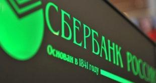 "Руси плене ""Агрокорове"" фирме"