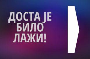Ускоро ТВ Српски Колектив! Нова национална ЈТ телевизија (видео)