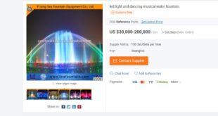 ПРОНАЂЕНА ПОТПУНО ИСТА ФОНТАНА: На сајту Алибаба кошта 200.000 долара, у Београду 1,8 милиона евра 11