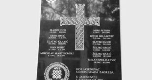 НЕ СМЕТА ИМ УСТАШКИ ПОЗДРАВ: Хрватско Министарство сматра да нема основа да се уклони плоча из Јасеновца 4