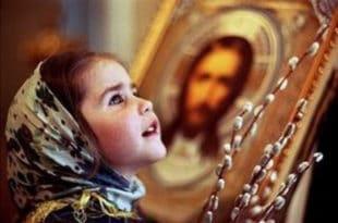 Којим молитвама прво учити децу 20