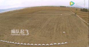 Погледајте како узлеће и шта све може јато кинеских беспилотних летелица (видео)