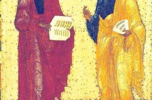 Свети апостоли Петар и Павле – Петровдан