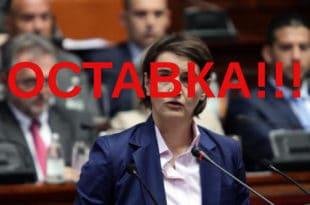 БРНАБИЋ ОСТАВКА И ТО ОДМАХ! Зато што је својим изјавама и делима угрозила безбедност и суверенитет Републике Србије