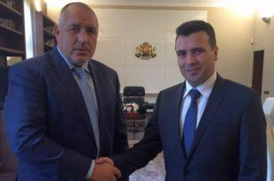 Иванов затражио да влада Зaева објави текст споразума који се спрема да потпише са Бугарском