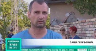 Исповест оца коме су мигранти напали ћерку да је силују (видео)