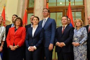 """""""Влада да поднесе оставку због Јовањице"""""""