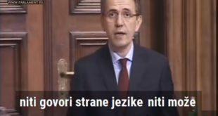 Ко су нам министри? (видео) 6