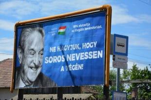 Израел поручио Мађарској: Сорош блати и нашу државу, само га критикујте