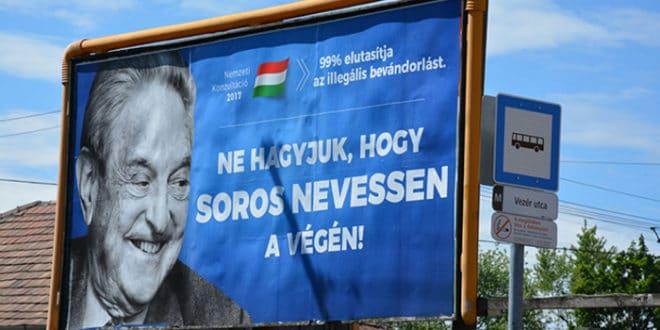 "Сорошев ""Европски суд правде"" пресудио Мађарској кривицу зашто што је чувала ЕУ од најезде блискоисточних миграната"
