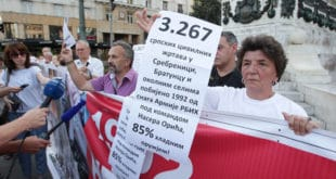 """ПОДСЕЋАЊЕ НА СРПСКЕ ЖРТВЕ: Постављен """"Српски зид плача - Сребреница"""""""