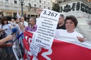 """ПОДСЕЋАЊЕ НА СРПСКЕ ЖРТВЕ: Постављен """"Српски зид плача - Сребреница"""" 1"""