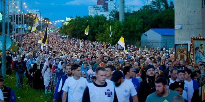 У Царској литији у Јекатеринбургу учествовало више од 60 хиљада људи