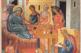 Данас славимо рођење Светог Јована Крститеља 4