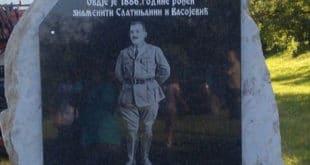 Шест месеци затвора за подизање споменика Пуниши Рачићу!