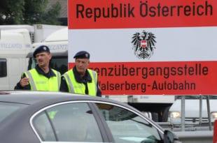 Аустрија увела нове контроле на границама