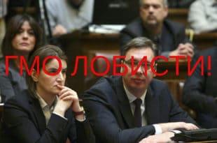 Вучићева криминална банда припрема законе о дозвољавању промету ГМО отрова у Србији!