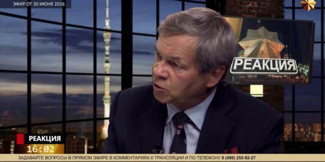 Професор Анатолиј Кљосов, доктор хемијских наука, говори о днк-генеалогији – 2.део (Видео)