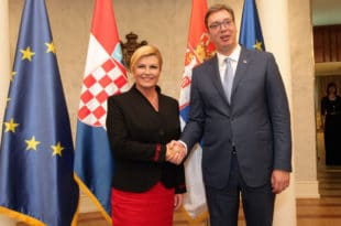 План слабљења Србије увелико је у току, да ли је могуће стратегијско изненађење? 7