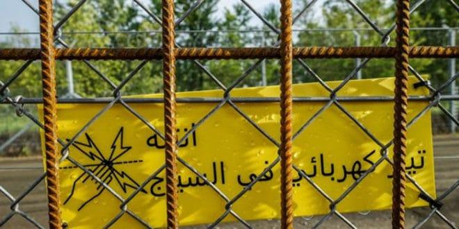 Мађарска пустила струју кроз ограду на граници са Србијом