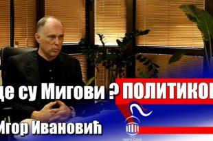 Политикон - Да ли стижу руски мигови? (видео)