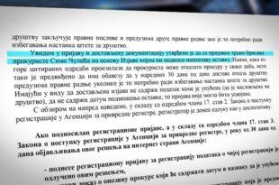 """СНС и мистерија румунских """"интернет специјалаца"""""""