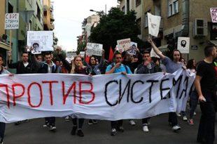 Тајни уговор са ФИАТ-ом да обелоданите и саопштите колико је ФИАТ субвенциониран од када је у Србији и колики су му акумулирани губици 16