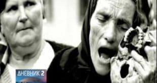 Обиљежавање страдања Срба у Подрињу (видео)