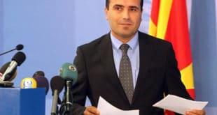 Нема започињања преговора са ЕУ: Заев поднио оставку
