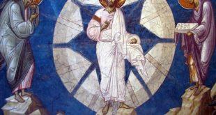 Преподобни Јустин Ћелијски: Беседа на Преображење Господње