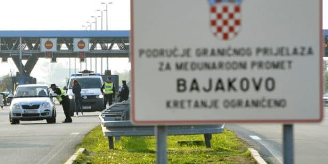Престаните да СЕРЕТЕ и реципрочне мере против Хрватске да сте увели ОДМАХ! 1