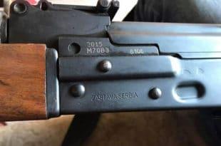 Терористи Исламске државе наоружани српским оружјем, година производње 2015.