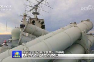 Војне вежбе кинеске морнарице у Индијском океану (видео)
