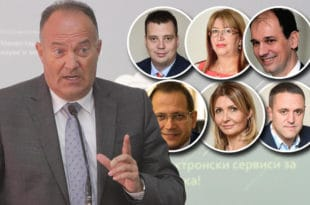 Министар Шарчевић има 11 помоћника и 10 саветника и секретара?!
