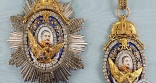 Где је нестало ордење династије Обреновић?