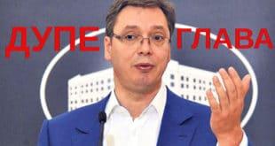 Привредни раст Србије убедљиво најмањи у региону