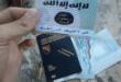 Америчка шпијунажа: Исламска држава почеће да опет напада кроз 6-12 месеци