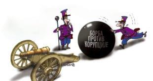 """Порекло имовине у Србији: Не може и """"порше"""" и минималац"""