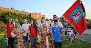 """""""Код пријатељства"""" међу српском и руском децом"""