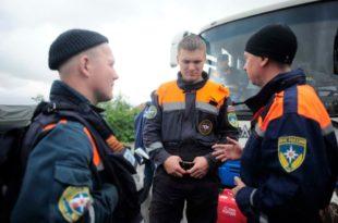 ЕУ ће тражити гашење Српско-руског хуманитарног центра у Нишу?