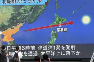 Ракетна узбуна у Јапану (видео)